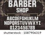 vintage font alphabet...   Shutterstock .eps vector #1087906319
