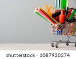 small shopping cart with... | Shutterstock . vector #1087930274