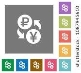 ruble yen money exchange flat... | Shutterstock .eps vector #1087945610