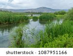view of wetland and the galilee ... | Shutterstock . vector #1087951166