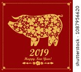 happy chinese new year 2019... | Shutterstock .eps vector #1087956620