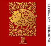 happy chinese new year 2019... | Shutterstock .eps vector #1087956659