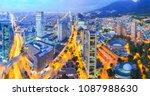 panoramic of bogota colombia | Shutterstock . vector #1087988630