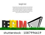 word belgium and soccer ball in ... | Shutterstock .eps vector #1087996619