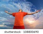 man worship to god. element of... | Shutterstock . vector #108800690