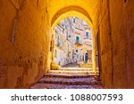 An Archway In Matera Shot In...