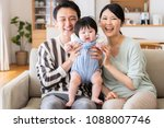 portrait of asain family in... | Shutterstock . vector #1088007746