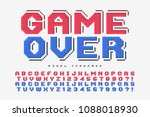 pixel look vector font design ... | Shutterstock .eps vector #1088018930