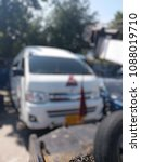 Small photo of Blurred a tow truck are towing white van vehicle are broken on the road to prevent the danger of accidental duplications and delivers to the garage
