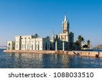 fiscal island with historical... | Shutterstock . vector #1088033510
