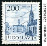 yugoslavia   circa 1972  post... | Shutterstock . vector #1088036114