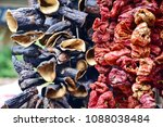 dry eggplant and dry bell chili ... | Shutterstock . vector #1088038484