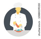a person dresses up as a cook  ... | Shutterstock .eps vector #1088039030