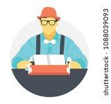 flat vector icon design of a... | Shutterstock .eps vector #1088039093