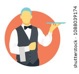 a person in a waiter uniform ... | Shutterstock .eps vector #1088039174