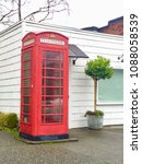 phone booth in madison park in... | Shutterstock . vector #1088058539