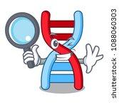 detective dna molecule... | Shutterstock .eps vector #1088060303