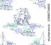 nautical seamless pattern with... | Shutterstock .eps vector #1088076800