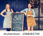 cheerful business owners... | Shutterstock . vector #1088082740