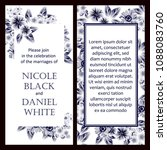 invitation with floral... | Shutterstock .eps vector #1088083760