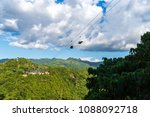 tourists on the zip line at... | Shutterstock . vector #1088092718