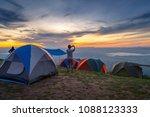camping outdoor man hiker... | Shutterstock . vector #1088123333