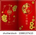 2019 happy chinese new year of...   Shutterstock .eps vector #1088137610