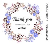 vector. wreath of leaves and... | Shutterstock .eps vector #1088149400