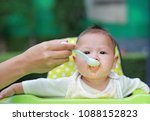 close up infant baby boy... | Shutterstock . vector #1088152823