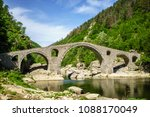 devil's bridge in ardino... | Shutterstock . vector #1088170049