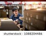 young asian man doing... | Shutterstock . vector #1088204486