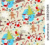 christmas background vector     | Shutterstock .eps vector #108820484