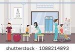 rehabilitation center of kids....   Shutterstock .eps vector #1088214893