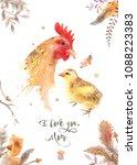 i love you mom   watercolor hen ... | Shutterstock . vector #1088223383