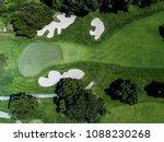 golf course. bunker. viewpoint... | Shutterstock . vector #1088230268