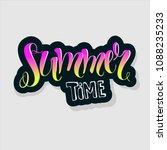 summer time   hand drawn vector ... | Shutterstock .eps vector #1088235233
