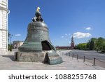 View Of The Largest Bell In Th...