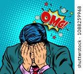 omg shame businessman. pop art...   Shutterstock .eps vector #1088259968