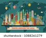 asia skyline silhouette. travel ... | Shutterstock .eps vector #1088261279