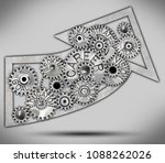 arrow pointing upwards and...   Shutterstock . vector #1088262026