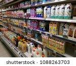 subang jaya  malaysia   7 may... | Shutterstock . vector #1088263703