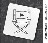 director's chair doodle | Shutterstock .eps vector #1088267414