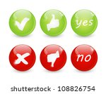 set of check icons