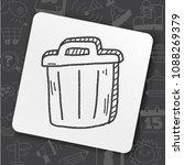 icon idea art | Shutterstock .eps vector #1088269379