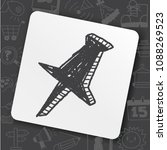 icon idea art | Shutterstock .eps vector #1088269523