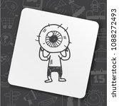 icon art idea | Shutterstock .eps vector #1088272493