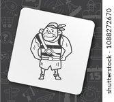 icon art idea | Shutterstock .eps vector #1088272670
