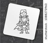 icon idea art | Shutterstock .eps vector #1088273963