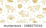 origami animals. seamless... | Shutterstock .eps vector #1088275310
