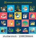 ramadan conceptual design   Shutterstock .eps vector #1088288666